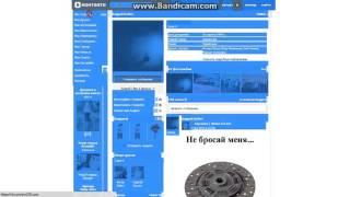 видео Вконтакте JavaScript error initCustomMedia is not defined