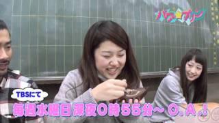 次の世代を担う若手お笑いユニットを結成!! 「パワー☆プリン」TBSにて毎...