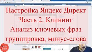 видео Анализ блогов завершен. Комментарии уместны