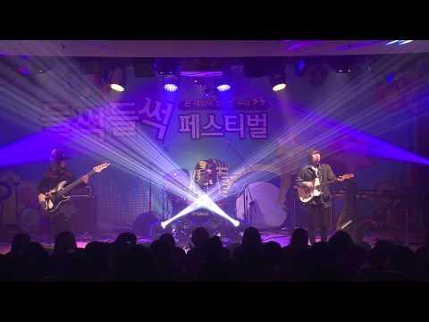 스프링콜드 [들썩들썩 페스티벌] 11월 오프라인 공연_스프링콜드
