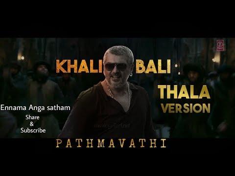 Khali Bali Tamil Version
