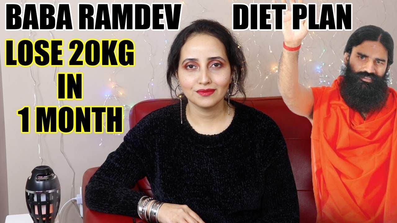 Baba Ramdev Diet Plan For Weight Loss | How To Lose 35 Kgs In 2 Months | Swami Ramdev Diet