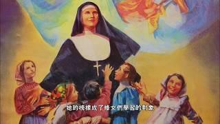 Publication Date: 2019-05-14   Video Title: 母佑會聖人介紹:聖女-瑪利亞.瑪沙利羅  Saint Mar