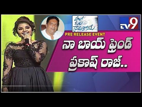 Anupama Parameswaran explains definition of love at Hello Guru Prema Kosame Pre Release Event - TV9