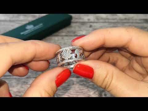 Серебряное кольцо Счастья 71031