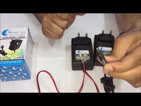 Automatic Battery Charger At Best Price In India