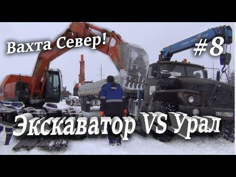 ООО Корпорация «Роснефтегаз» Новый Уренгой.