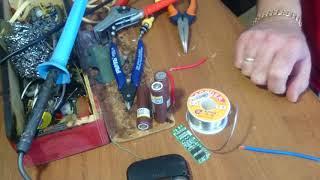Переделка аккумулятора Hitachi 12 вольт на литий