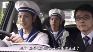 2013.01.07 嵐Jr.研究社 翻譯:滾.