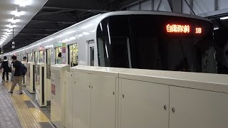 [60fps]札幌市営地下鉄南北線 自衛隊前行 澄川駅 Sapporo Municipal Subway Namboku-line Sumikawa-sta.