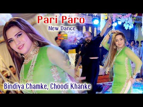 Download Bindiya Chamke, Choodi Khanke | Pari Paro Dance Performance 2021 | Shaheen Studio