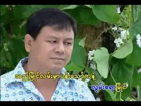 Myanmar Music''Soon taw mying, HTD Tun yin: m
