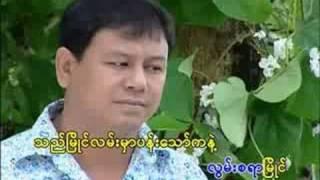 Myanmar Music
