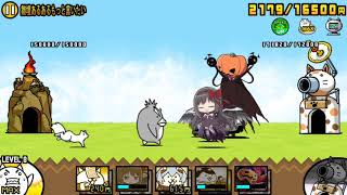 Battle Cats Japan 8.2 Bears With Tie 1