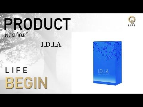 I.D.I.A. [LIFE Begin]