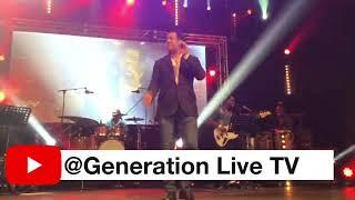 Guilou - Génération Zouk au Palais des Sports du Gosier