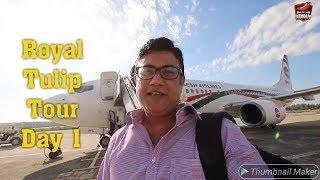 রয়েল টিউলিপের দাওয়াতে যাই - INVITATION AT ROYAL TULIP SEA PEARL HOTEL - Cox's Bazaar - BANGLADESH