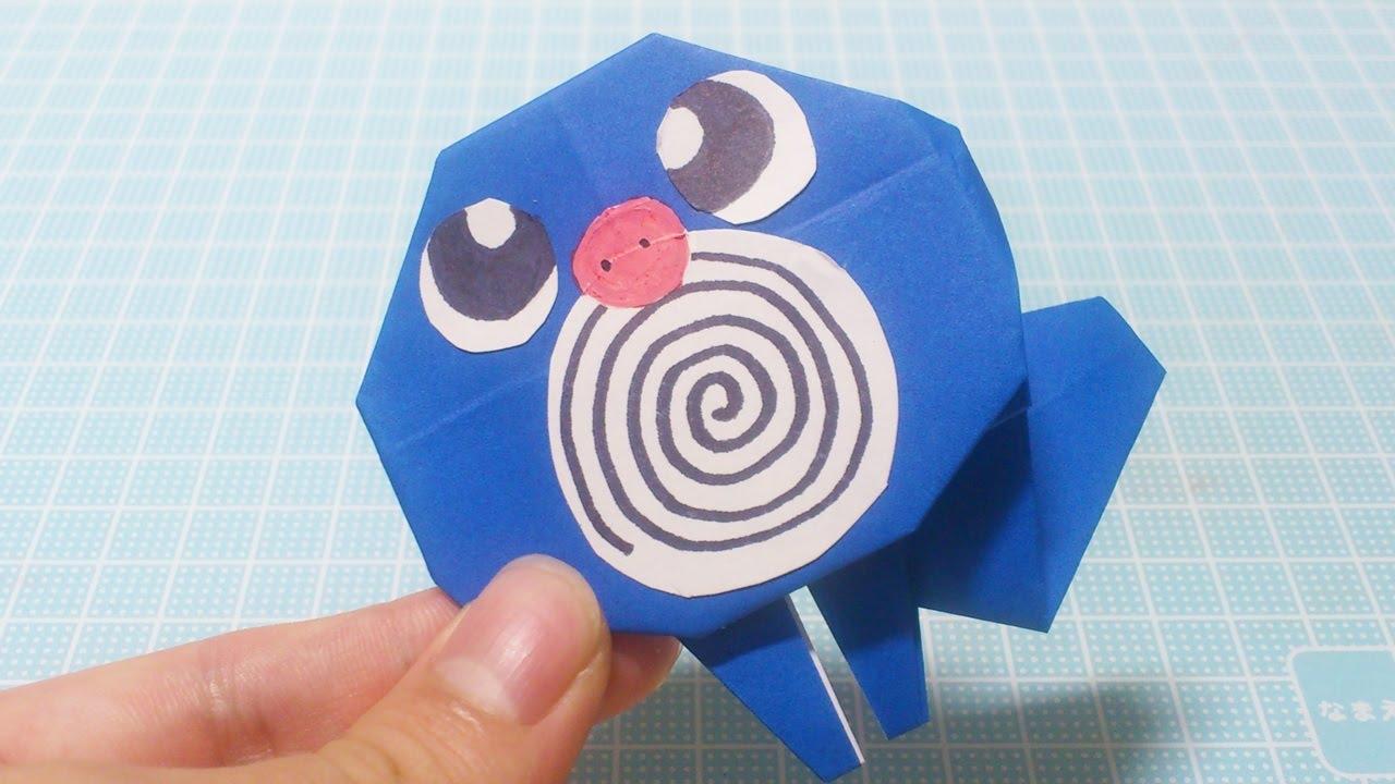 ポケモン 折り紙 簡単