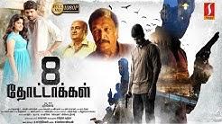 8 Thottakkal Tamil Full Movie   Vetri, Aparna Balamurali   Sundaramurthy KS   Sri Ganesh   HD 1080