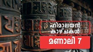 Download Lagu Gulaba, Budha Temple & Rohtang Pass Check Post - Manali Part 7 mp3
