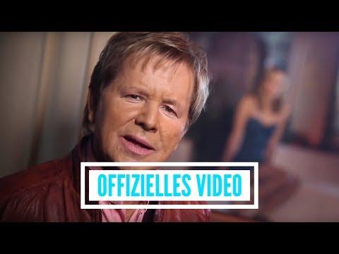 G.G. Anderson - Küss mich in den Himmel (offizielles Video)