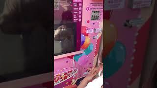 우와 신기하다~ 자동 무인 구슬 아이스크림 자판기