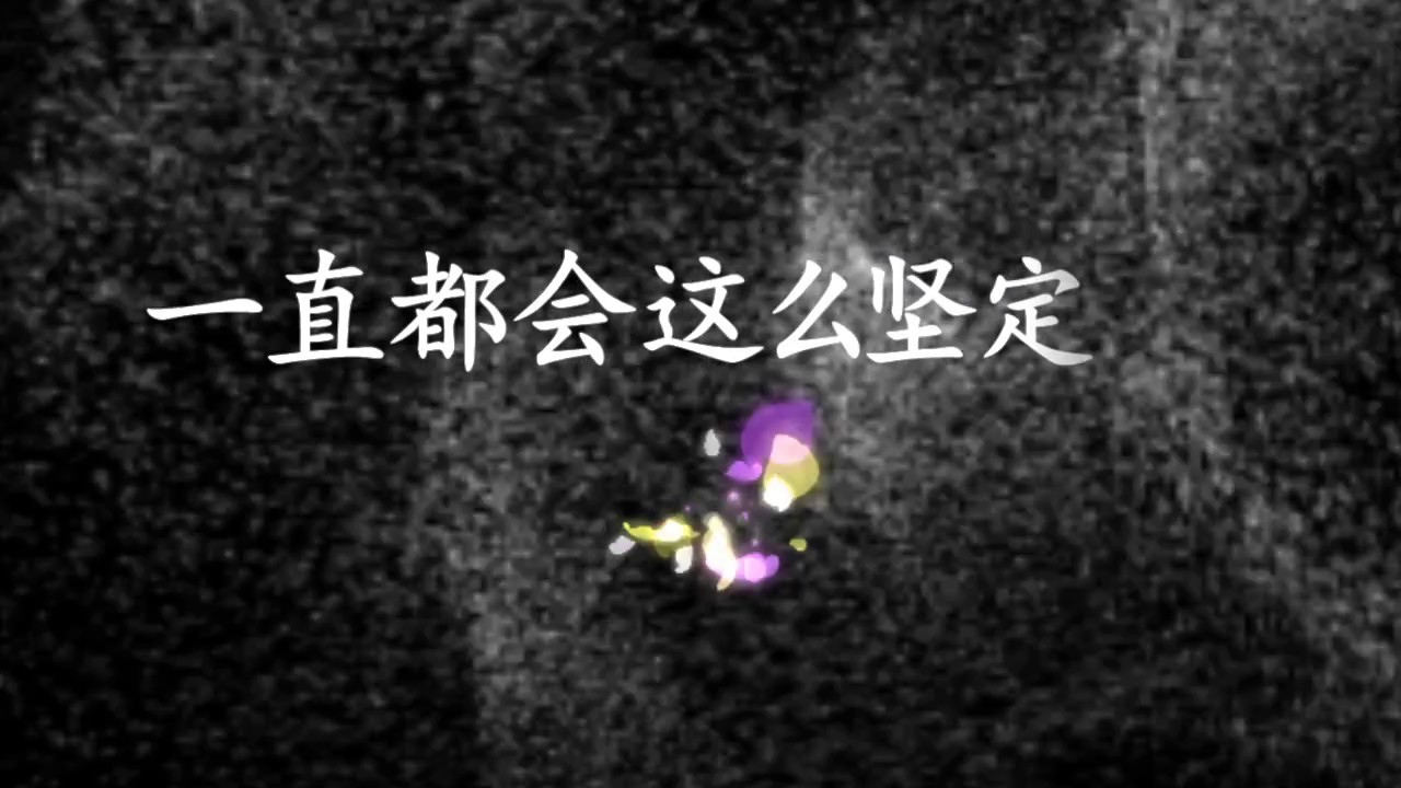 骗自己-AY楊佬叁 Ft. Noor-99