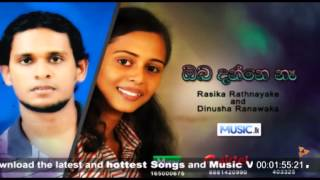 Oba Danne Na Mage Jivithe- Rasika, Dinusha - www.music.lk