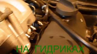Как производить замену гидрокомпенсаторов на Шевроле Нива с видео, как заменить на болты
