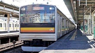 【南武線】 205系1200番台 / JR東日本
