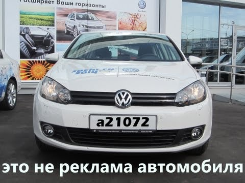 Volkswagen Golf Тест-драйв.Anton Avtoman.