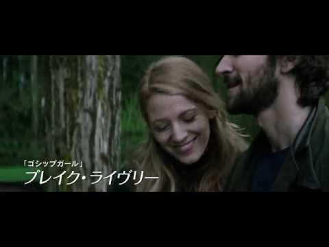 『アデライン、100年目の恋』 予告篇