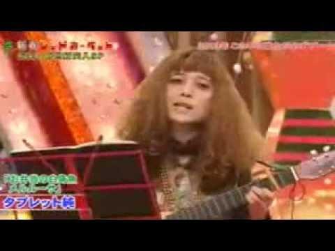 タブレット純 ♪愛しのメルルーサ♪「新春!レッドカーペット」2013年1月1日放送