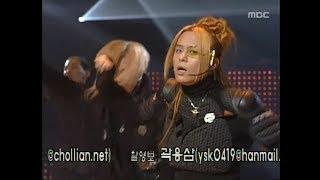 H.O.T. - Get It Up, 에이치오티 - 투지, Music Camp 19991030