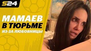 «Шлюха из Вильнюса» — откровения Аланы Мамаевой об изменах мужа | Sport24
