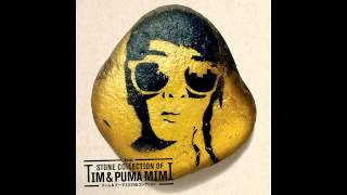 Tim & Puma Mimi - Musik Business feat. Zebra Baby