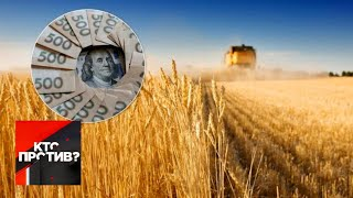 """На Украине взбунтовались: Зеленский и Кабмин прячутся от вопроса рынка земли. """"Кто против?"""""""