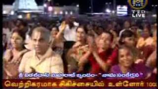 "Bhajan by ""Sri Vittal Das Maharaj"" - Very Best of his at TTD"