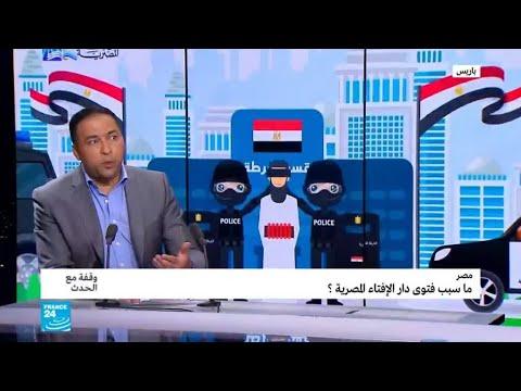 لماذا تنتقد الأمم المتحدة تنفيذ الإعدامات في مصر؟  - نشر قبل 5 ساعة