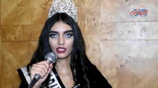 أخبار اليوم |شيماء العربي ملكة جمال المغرب