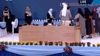 Jalsa Salana Germany 2015: Lajna Session with Khalifa Of Islam