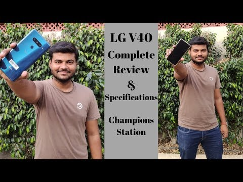 LG V40 Complete Specification & Review | LG price in Pakistan
