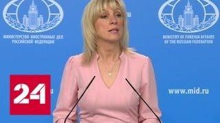 Программа 'Факты' от 26 апреля 2018 года - Россия 24