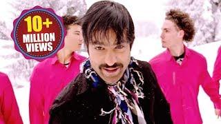 Baadshah Songs - Banthi Poola Janaki - Jr.NTR, Kajal Aggarwal - Full HD