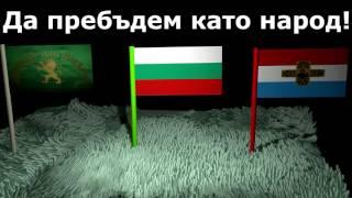Слави Трифонов Ку-Ку Бенд -  Кой уши байряка (Audio)