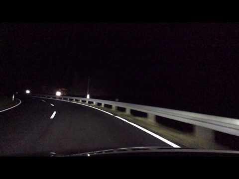 Audi A3 Matrix LED Headlights Demonstration