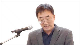 김구웅열사와 성공회진명학교(동영상)-전해주신부