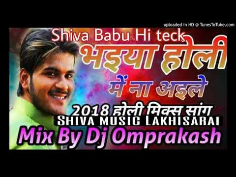 #Hamra _Bouji _Ke_ Baigan _Kam_Chalanta(Arvind Akela (Kallu)Hard_Dolki_Mix_#Shiva BABU_Hiteck