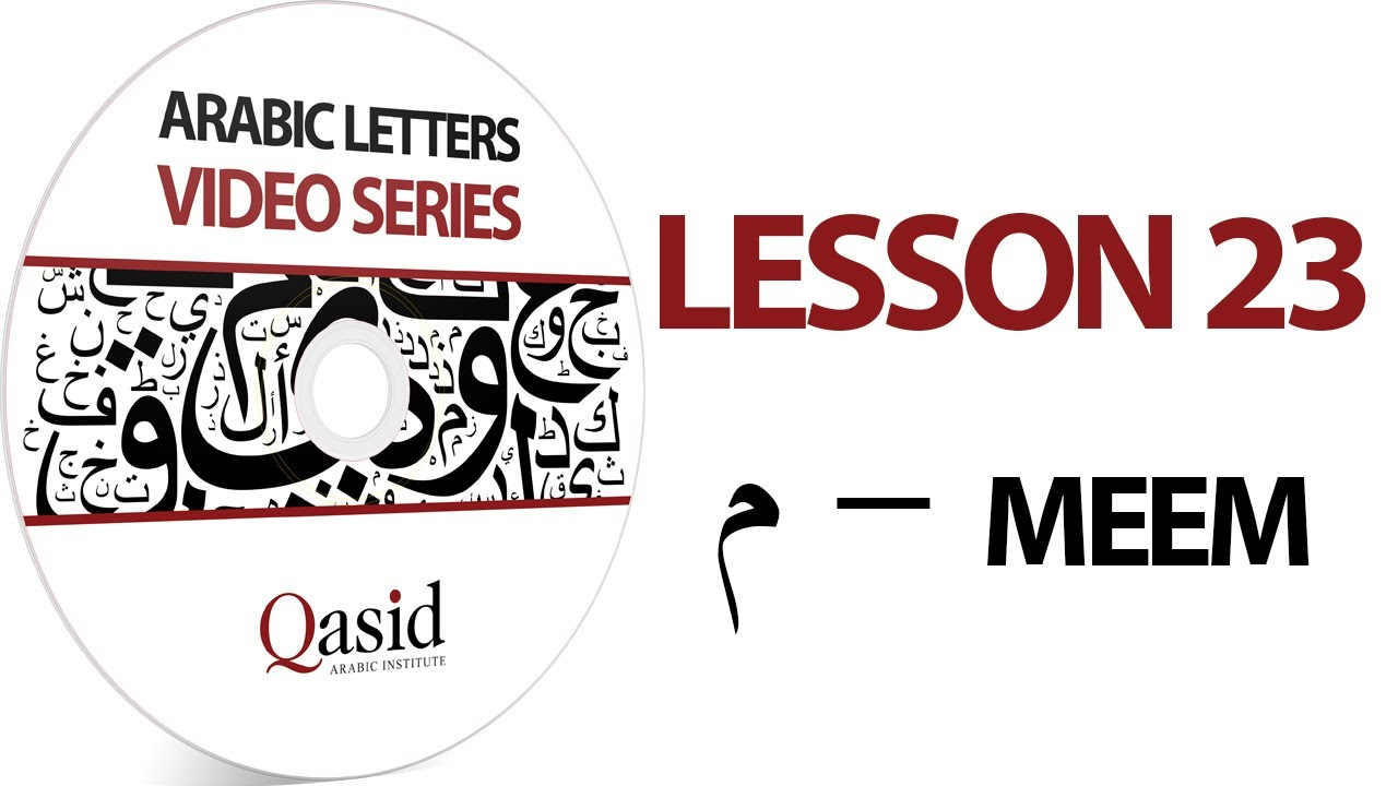 read and write anything in arabic