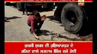Breaking: Firing in Chandigarh sector 38, 1 inj...